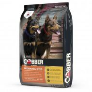 COBBER WORKING DOG DRY FOOD - 20KG